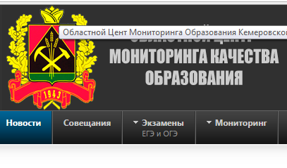 http://novostroika.ucoz.ru/centr_monitor