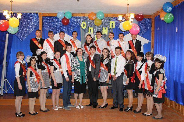 http://novostroika.ucoz.ru/vypusk_9_klass-2014
